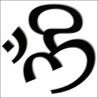 OM - இடது பக்கமாகத் திருப்பியது