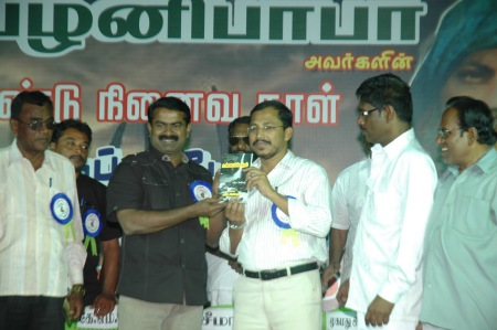 Palanibaba_book_release_by_Seeman_in_MJK_meeting_Jan_28.2011