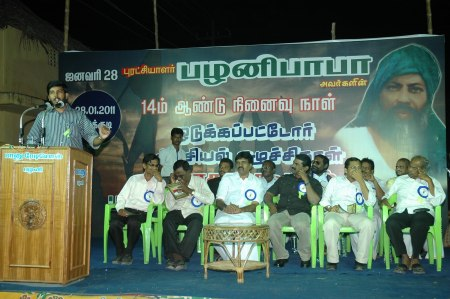 shanawas speech in MJK meeting Jan 28-2011- சீமான்