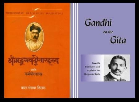Balagangadhara Tilak- Gandhi and Gita
