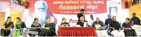 Periyar thidal - 17-09-2015 DK conference