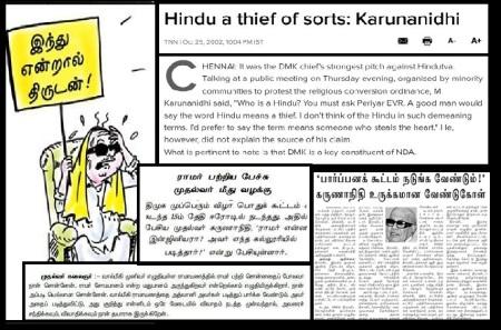 Anti-Hindu Karunanidhi