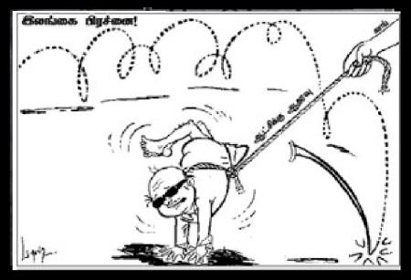 கரு காங்கிரசின் கூத்தாடி - குமுதம்