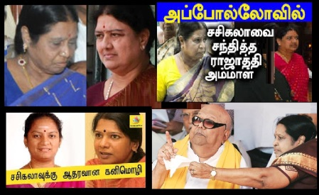 dmk-tries-to-break-aidmk-rajathi-meeting