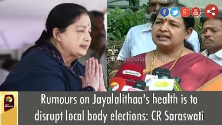 jaya-death-gautami-letter-to-modi-cr-saraswati-rebuttal
