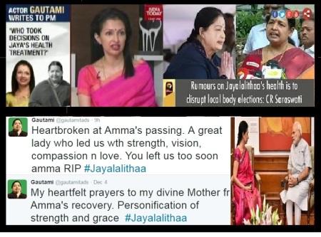 jaya-death-suspicion-gautami-letter-to-modi-cr-saraswati-rebuttal