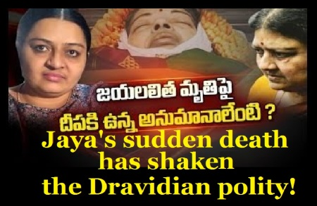 jayas-death-created-a-vacuum-in-the-dravidian-polity