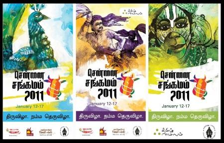 Pongal - chennai sangamam, corruption-crores spent-2