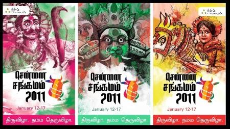 Pongal - chennai sangamam, corruption-crores spent