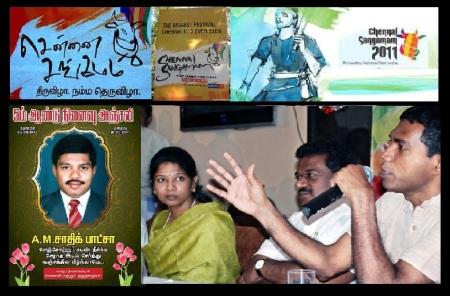 Pongal - chennai sangamam, corruption