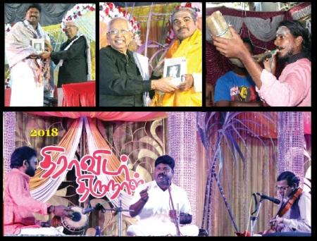 Tamilar vizha- DK-2018 pongal
